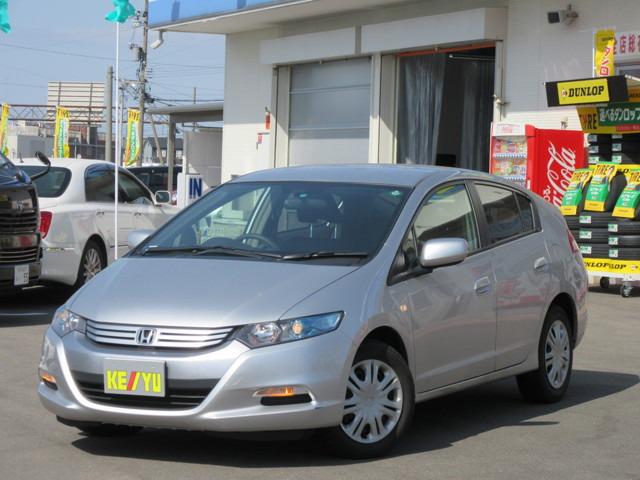 「ホンダ」「インサイト」「コンパクトカー」「神奈川県」の中古車