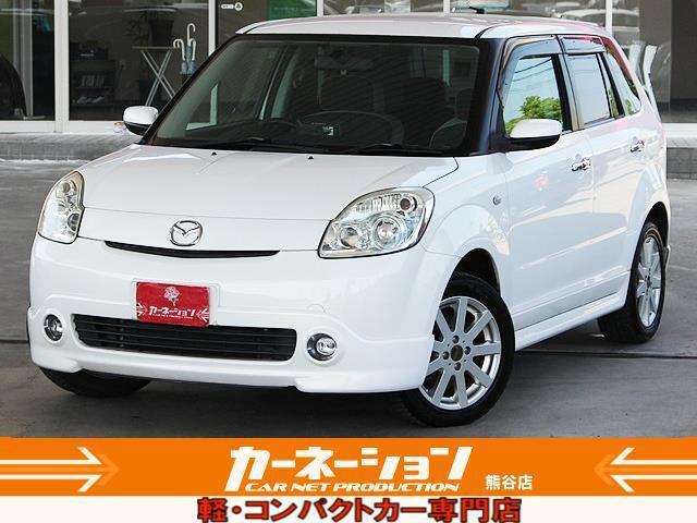 「マツダ」「ベリーサ」「コンパクトカー」「埼玉県」の中古車