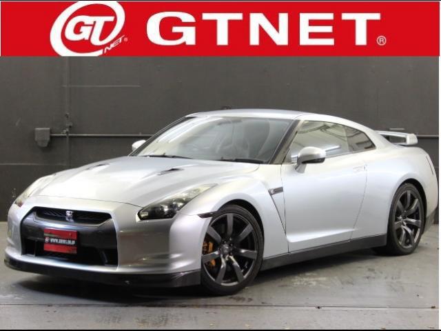 GT-R(日産) ベースグレード 中古車画像