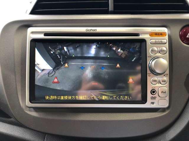 「ホンダ」「フィット」「コンパクトカー」「千葉県」の中古車9