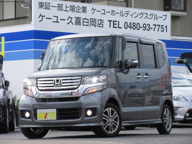 「ホンダ」「N-BOXカスタム」「コンパクトカー」「千葉県」の中古車