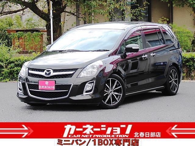 「マツダ」「MPV」「ミニバン・ワンボックス」「埼玉県」の中古車