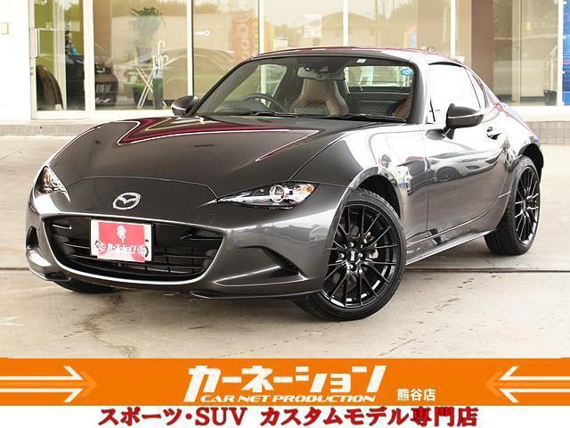 「マツダ」「ロードスターRF」「オープンカー」「埼玉県」の中古車