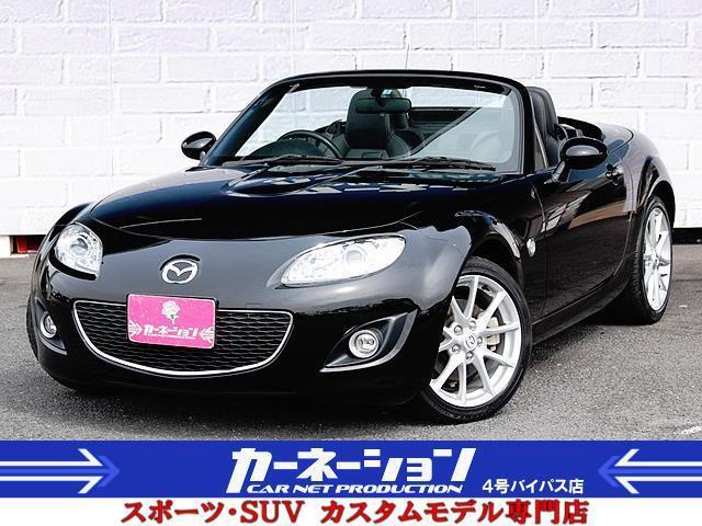 「マツダ」「ロードスター」「オープンカー」「埼玉県」の中古車
