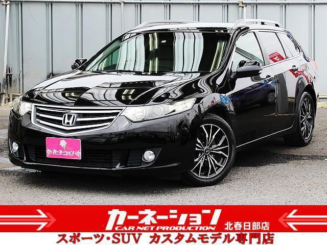 「ホンダ」「アコードツアラー」「ステーションワゴン」「埼玉県」の中古車