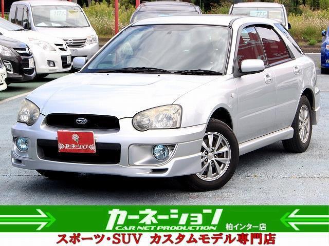 「スバル」「インプレッサスポーツワゴン」「ステーションワゴン」「千葉県」の中古車
