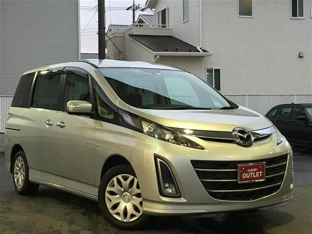 「マツダ」「ビアンテ」「コンパクトカー」「全国対応」の中古車