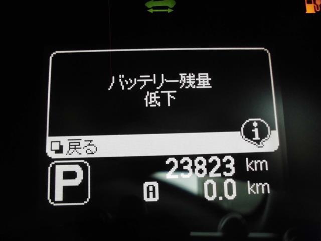 「日産」「リーフ」「コンパクトカー」「全国対応」の中古車6