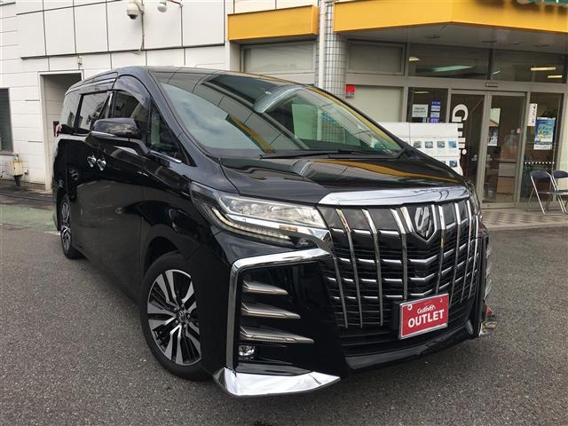 「トヨタ」「アルファード」「コンパクトカー」「全国対応」の中古車