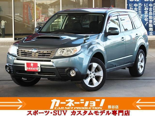 「スバル」「フォレスター」「SUV・クロカン」「埼玉県」の中古車