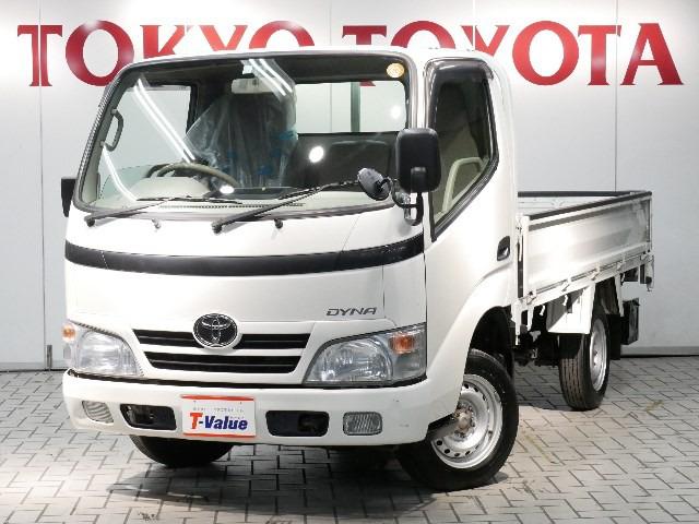 「トヨタ」「ダイナ」「トラック」「東京都」の中古車