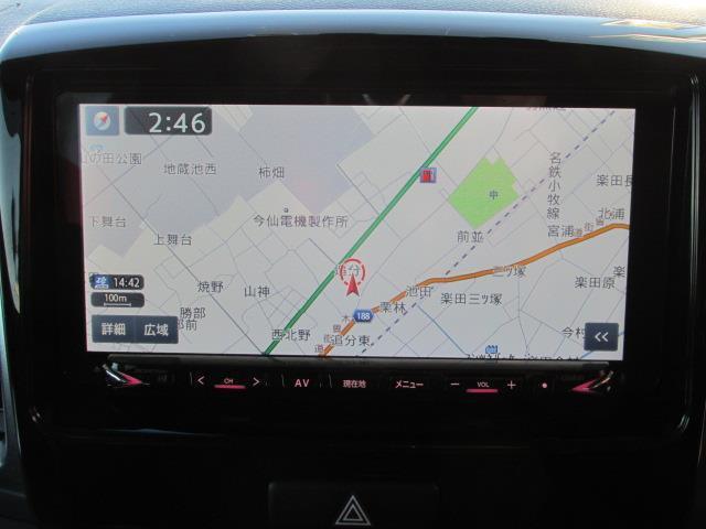 「マツダ」「フレアワゴン」「コンパクトカー」「愛知県」の中古車