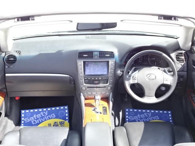 「レクサス」「IS350 C」「オープンカー」「神奈川県」の中古車