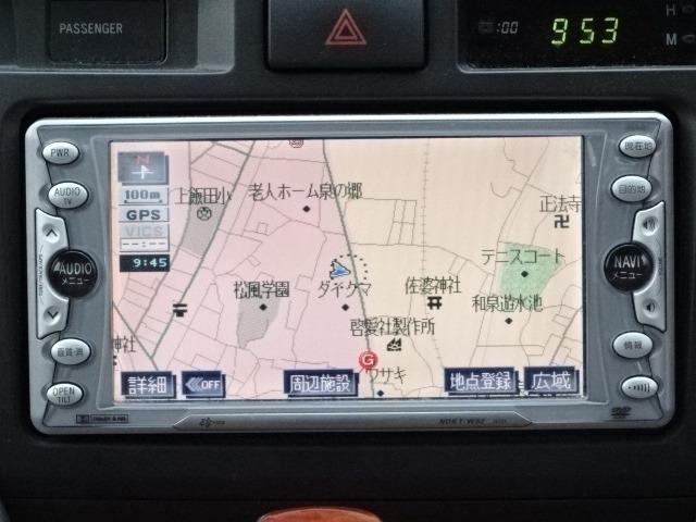 「トヨタ」「マークII」「セダン」「神奈川県」の中古車
