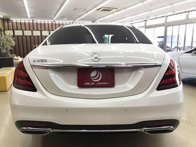 「メルセデスベンツ」「S450」「セダン」「埼玉県」の中古車