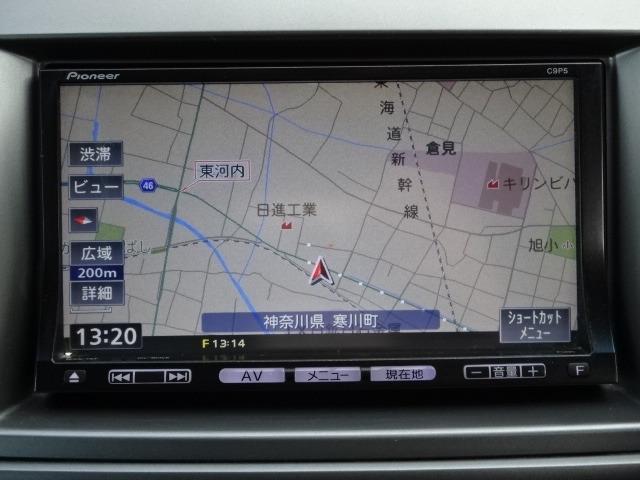 「マツダ」「MPV」「ミニバン・ワンボックス」「神奈川県」の中古車