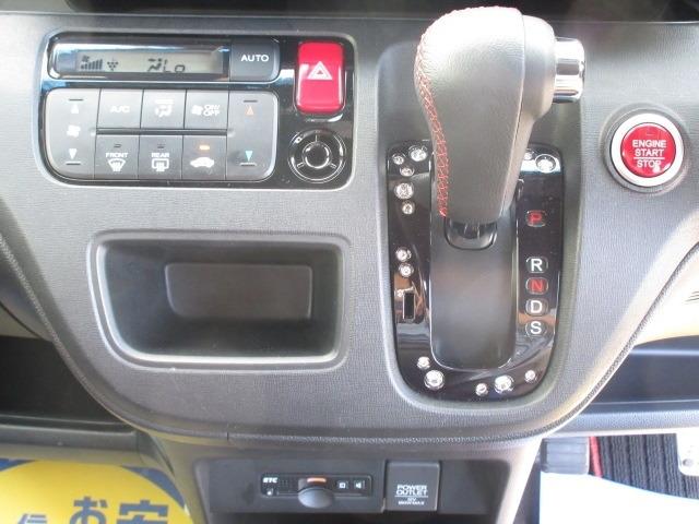 「ホンダ」「N-ONE」「コンパクトカー」「神奈川県」の中古車