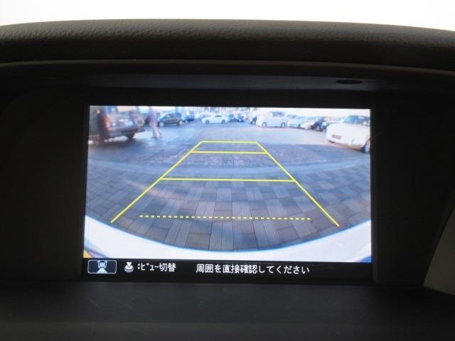 「ホンダ」「アコードハイブリッド」「セダン」「神奈川県」の中古車