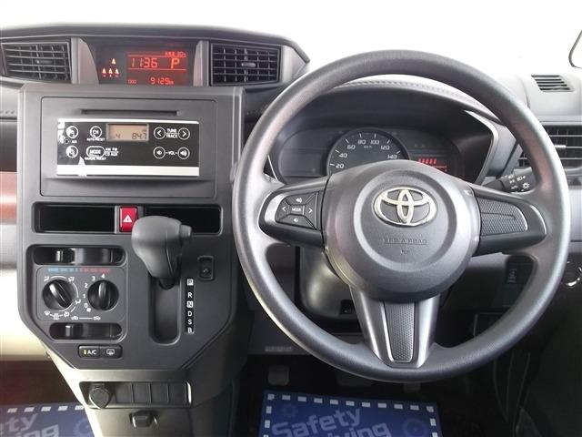 「トヨタ」「タンク」「コンパクトカー」「神奈川県」の中古車