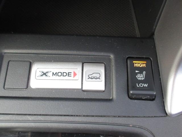 「スバル」「フォレスター」「SUV・クロカン」「神奈川県」の中古車