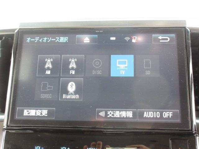 「トヨタ」「アルファード」「ミニバン・ワンボックス」「神奈川県」の中古車