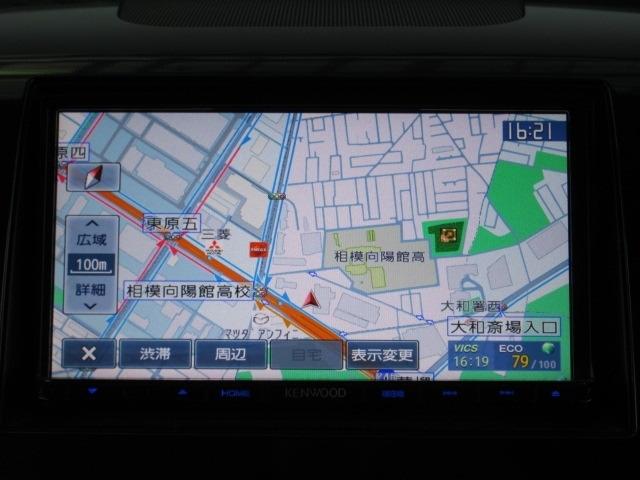 「スズキ」「ワゴンRスティングレー」「コンパクトカー」「神奈川県」の中古車