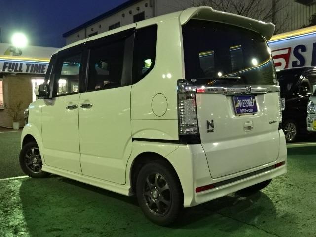 「ホンダ」「N-BOXカスタム」「コンパクトカー」「神奈川県」の中古車