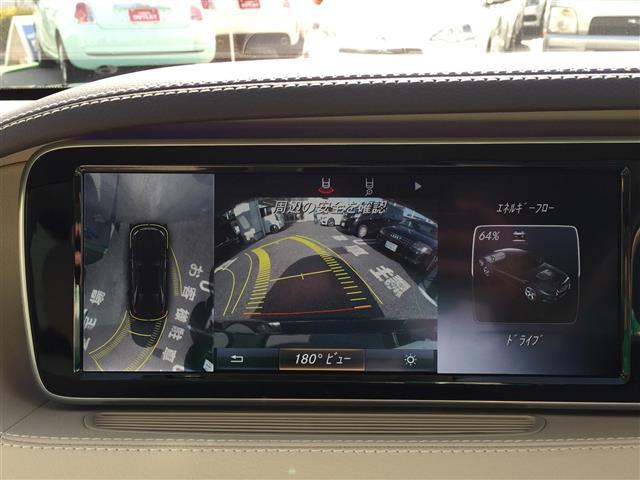 「メルセデスベンツ」「S400ハイブリッド」「セダン」「全国対応」の中古車