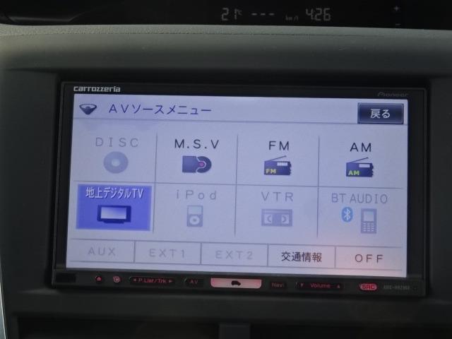 「スバル」「インプレッサWRX」「セダン」「神奈川県」の中古車