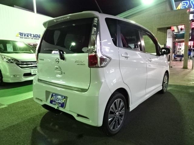 「日産」「デイズ」「コンパクトカー」「神奈川県」の中古車