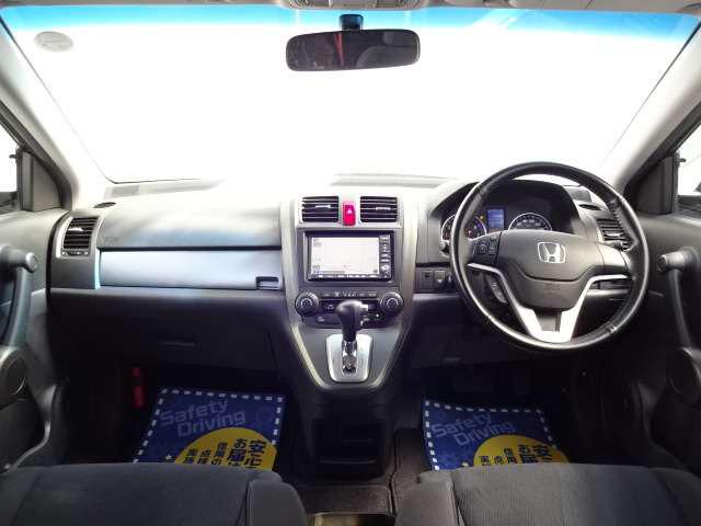 「ホンダ」「CR-V」「SUV・クロカン」「神奈川県」の中古車