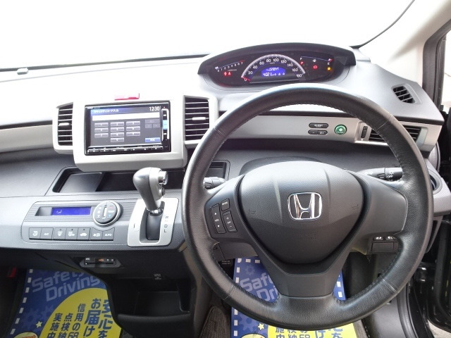 「ホンダ」「フリード」「ミニバン・ワンボックス」「神奈川県」の中古車