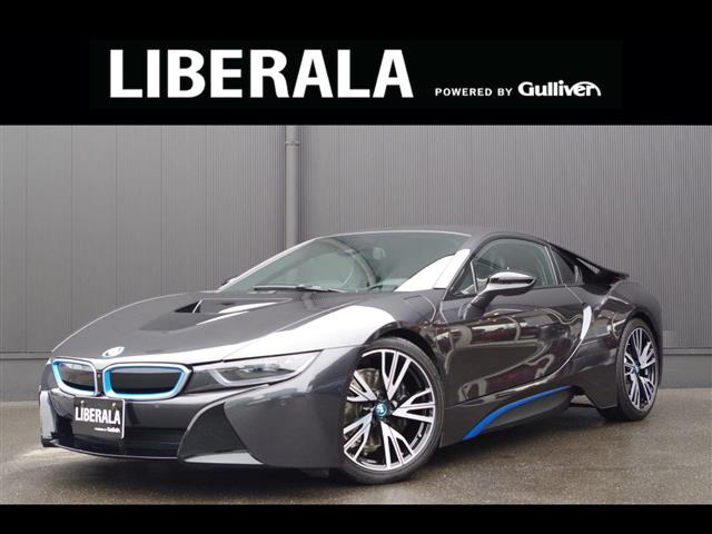 「BMW」「i8」「クーペ」「全国対応」の中古車