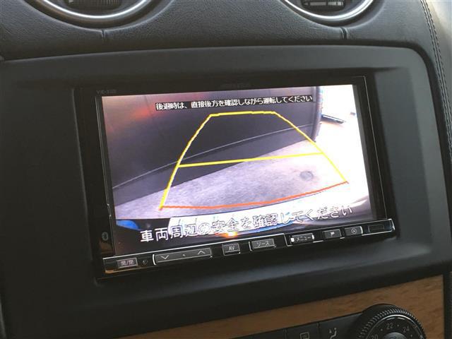 「メルセデスベンツ」「GL550」「SUV・クロカン」「全国対応」の中古車