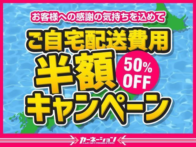 「トヨタ」「ラクティス」「コンパクトカー」「埼玉県」の中古車4