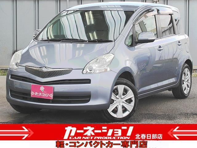 「トヨタ」「ラクティス」「コンパクトカー」「埼玉県」の中古車