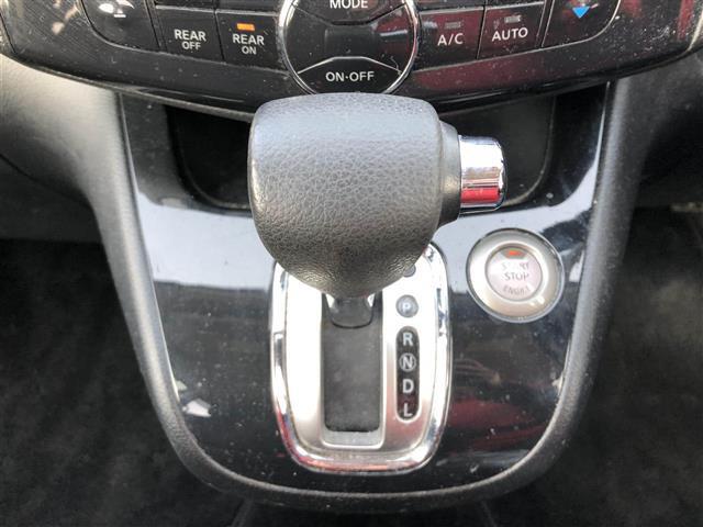 「日産」「セレナ」「コンパクトカー」「全国対応」の中古車9