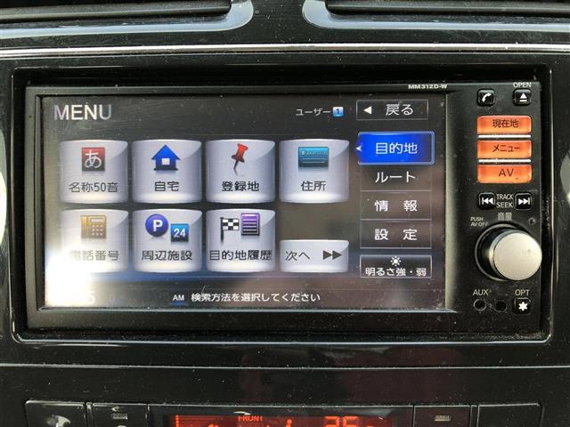「日産」「セレナ」「コンパクトカー」「全国対応」の中古車6