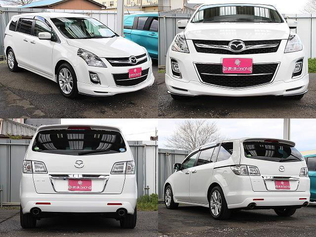 「マツダ」「MPV」「ミニバン・ワンボックス」「埼玉県」の中古車5