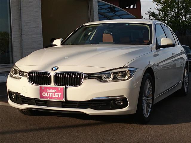 「BMW」「330e」「セダン」「全国対応」の中古車