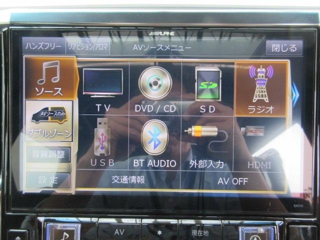 「トヨタ」「ヴェルファイア」「ミニバン・ワンボックス」「神奈川県」の中古車