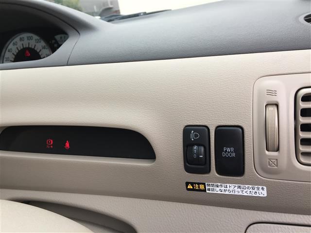 「トヨタ」「ラウム」「コンパクトカー」「全国対応」の中古車