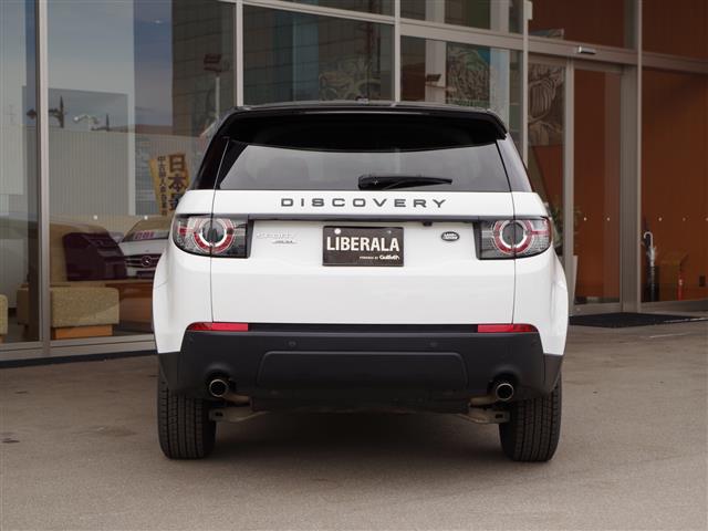 「ランドローバー」「ディスカバリースポーツ」「SUV・クロカン」「全国対応」の中古車