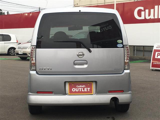 「日産」「オッティ」「コンパクトカー」「全国対応」の中古車