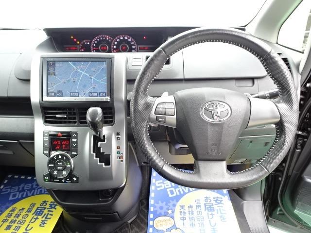 「トヨタ」「ヴォクシー」「ミニバン・ワンボックス」「神奈川県」の中古車