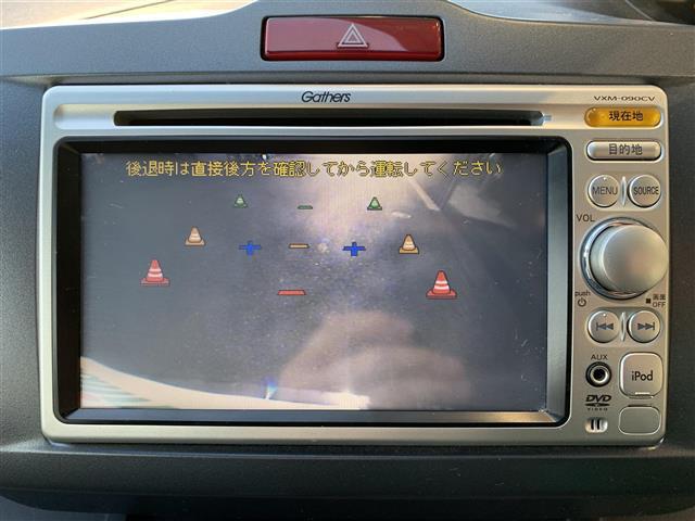 「ホンダ」「フリード」「コンパクトカー」「全国対応」の中古車
