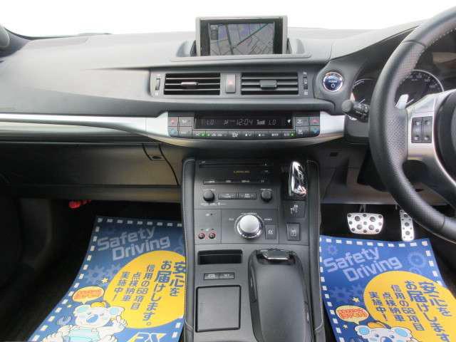 「レクサス」「CT200h」「コンパクトカー」「神奈川県」の中古車
