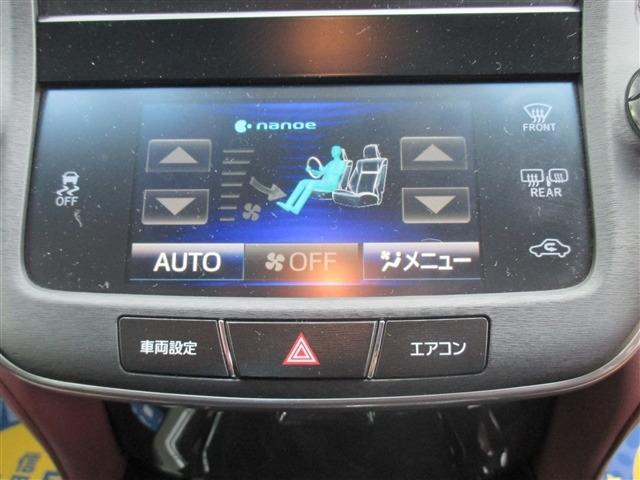 「トヨタ」「クラウンアスリート」「セダン」「神奈川県」の中古車