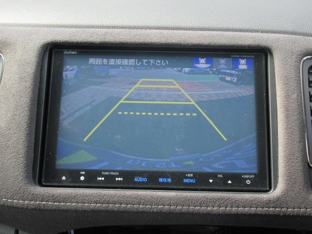 「ホンダ」「ヴェゼル」「SUV・クロカン」「神奈川県」の中古車