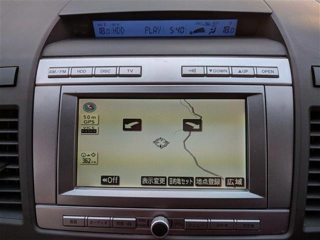 「マツダ」「MPV」「コンパクトカー」「全国対応」の中古車7